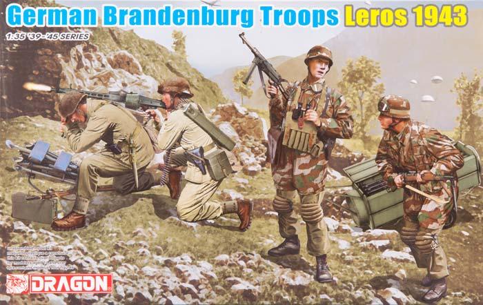 Сборная модель Немецкие войска Brandenburg