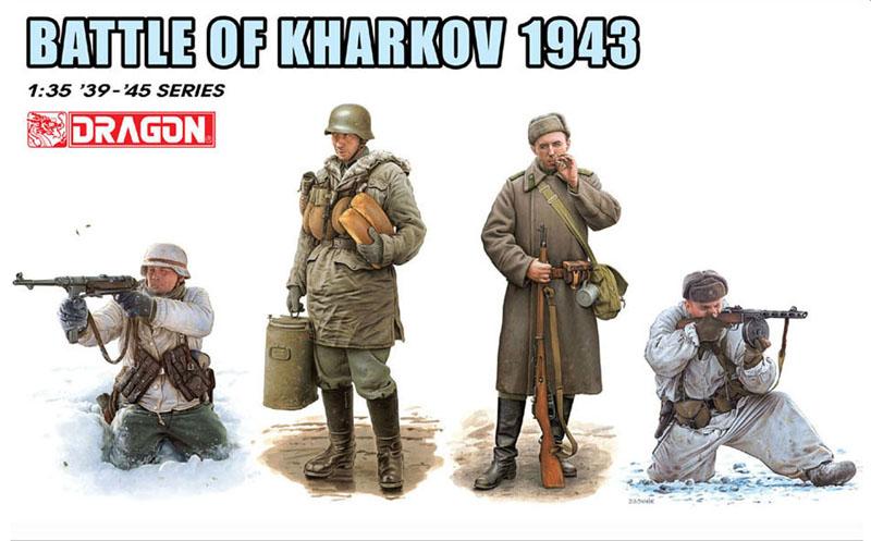 Сборная модель Солдатики