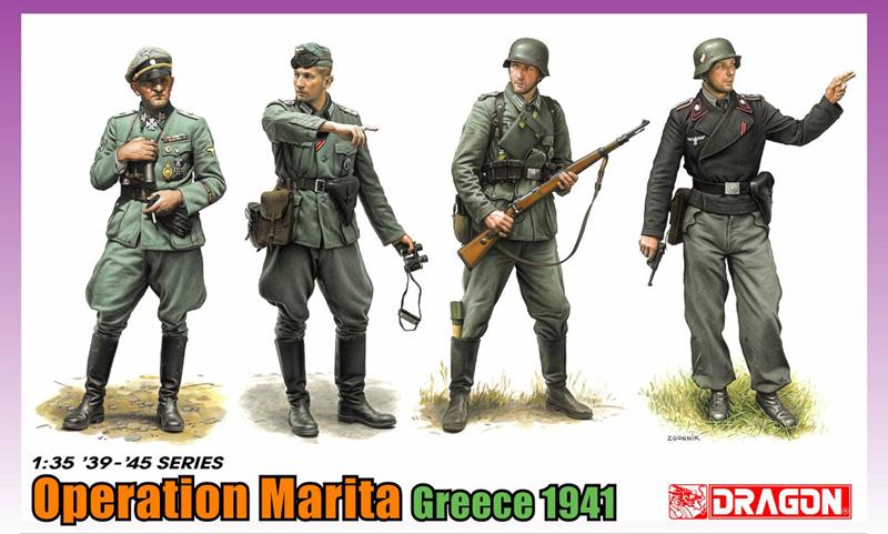 Сборная модель Операция Марита Греция 1941