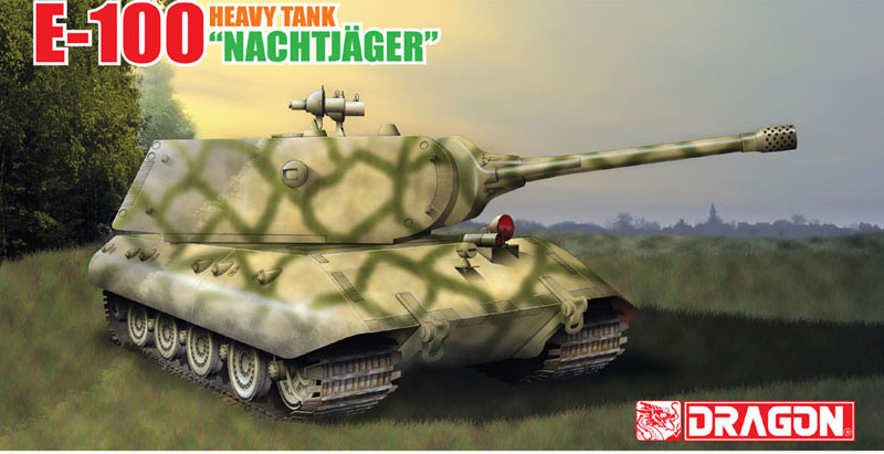 Сборная модель НЕМ.ТАНК E-100 (СПЕЦ.ВЕРСИЯ)