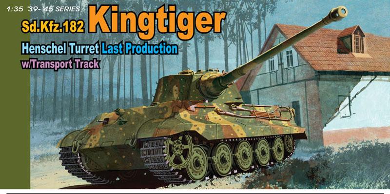 Модель Танк Kingtiger Hen.Final