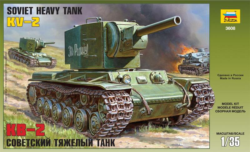 Сборная модель КВ-2 Советский тяжёлый танк