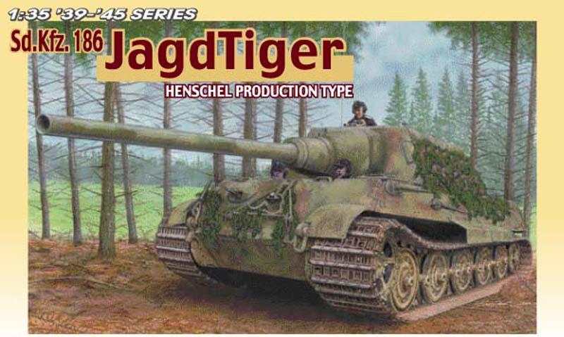 Сборная модель Истребитель танков Jagdtiger Henschel