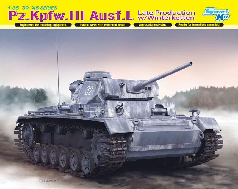 Сборная модель Танк 1/35 Pz.III Ausf.L Поздн.зимн. Окраска