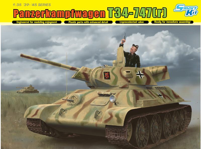 Модель ТАНК T-34-747(r) STZ MOД.1942