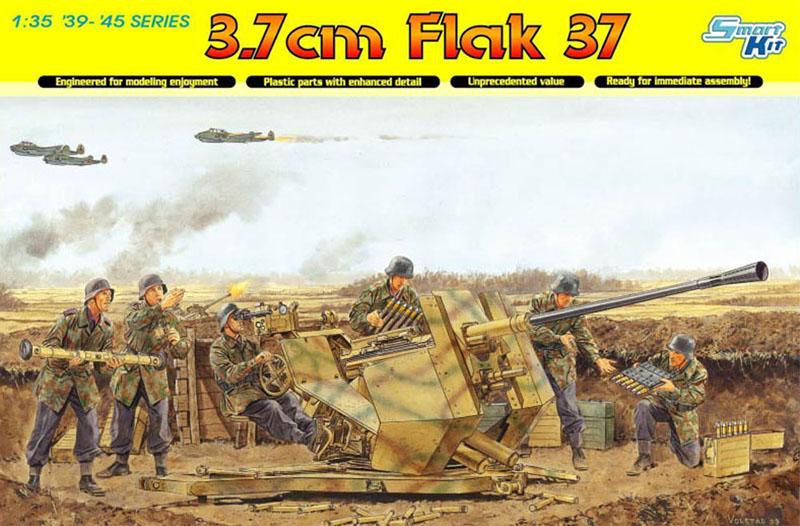 Модель Пушка 3,7 см Flak 37