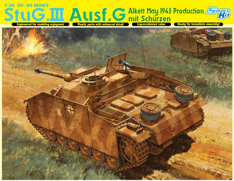 Сборная модель САМОХОДКА StuG.III Ausf.G MAЙ 43