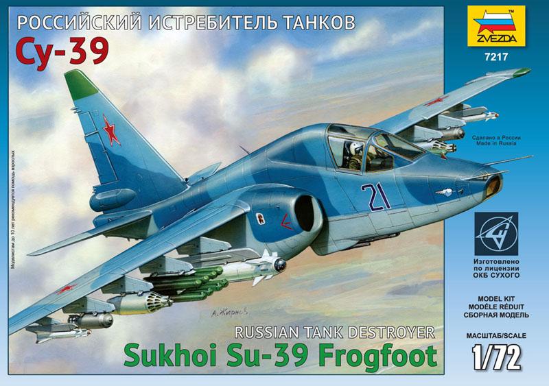 Сборная модель Су-39 Российский истребитель танков