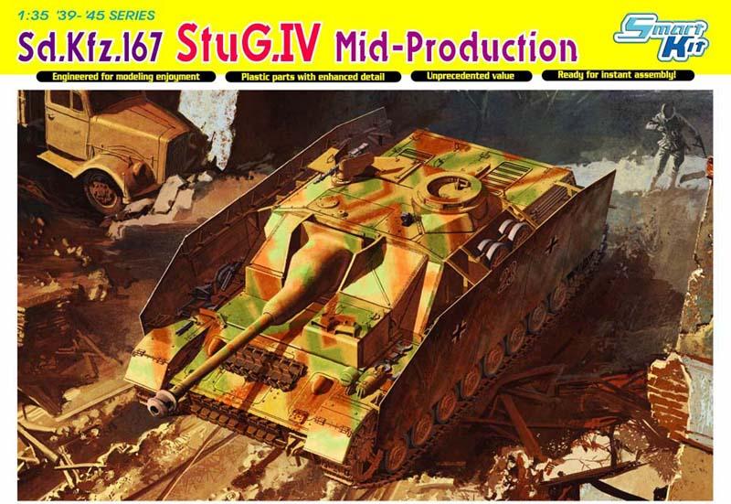 Сборная модель Самоходка StuG.IV Среднее про-во
