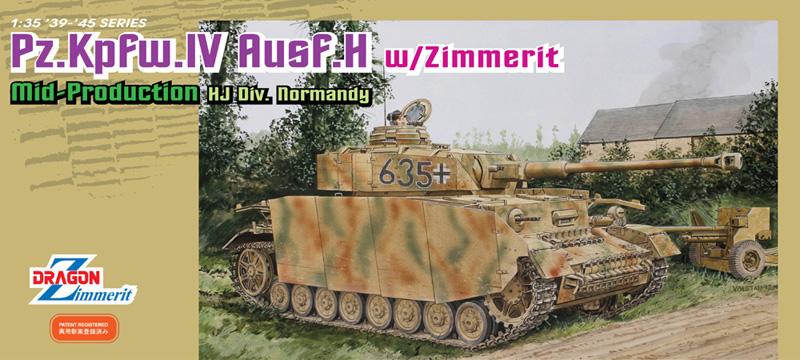 Сборная модель Танк Pz.IV Ausf.H MID с циммеритом
