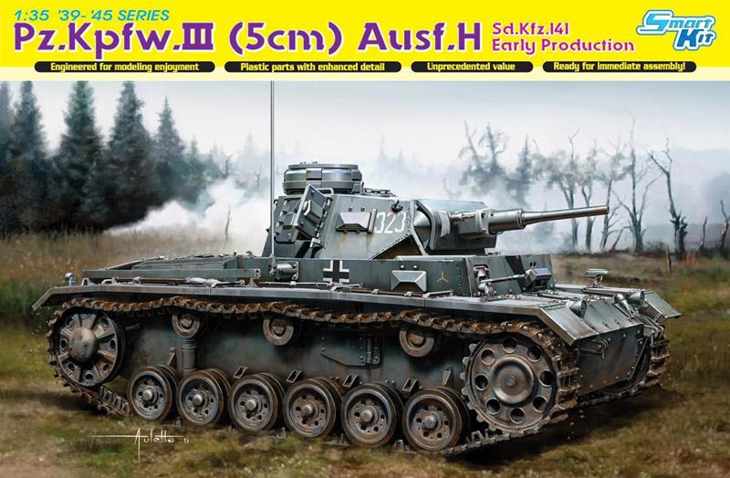 Сборная модель Танк Pz.III Ausf.H ранний
