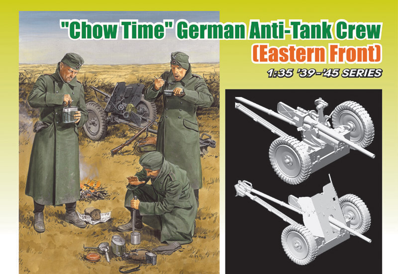 Сборная модель Нем. противотанк. расчет с пушкой 3.7cm PAK 35/36 CHOW TIME