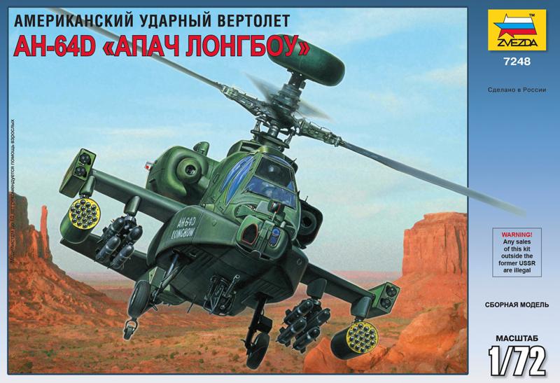 Сборная модель Ан-64D Апач Лонгбоу - Apache Longbow