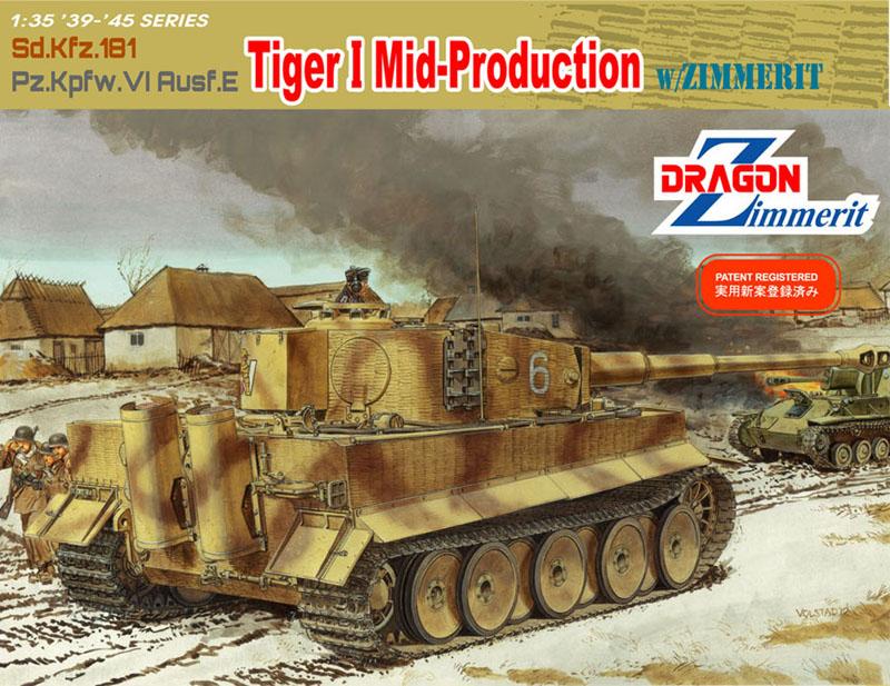 Модель Танк TIGER I средний с циммеритом