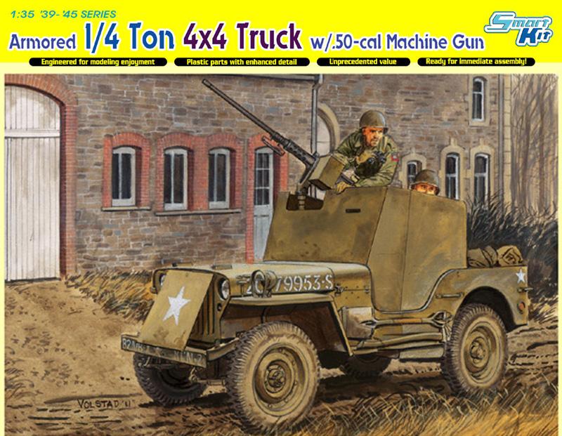 Сборная модель Бронированный грузовик