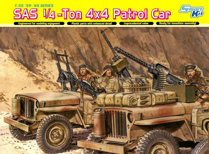 Модель Патрульная машина SAS 1/4 тон 4х4