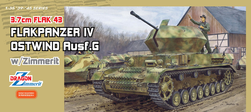Самоходка 3,7см Flak43 Flakpanzer IV