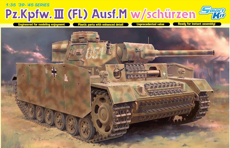 Модель ТАНК  Pz.lll (Fl) Ausf.M w/SCHURZEN