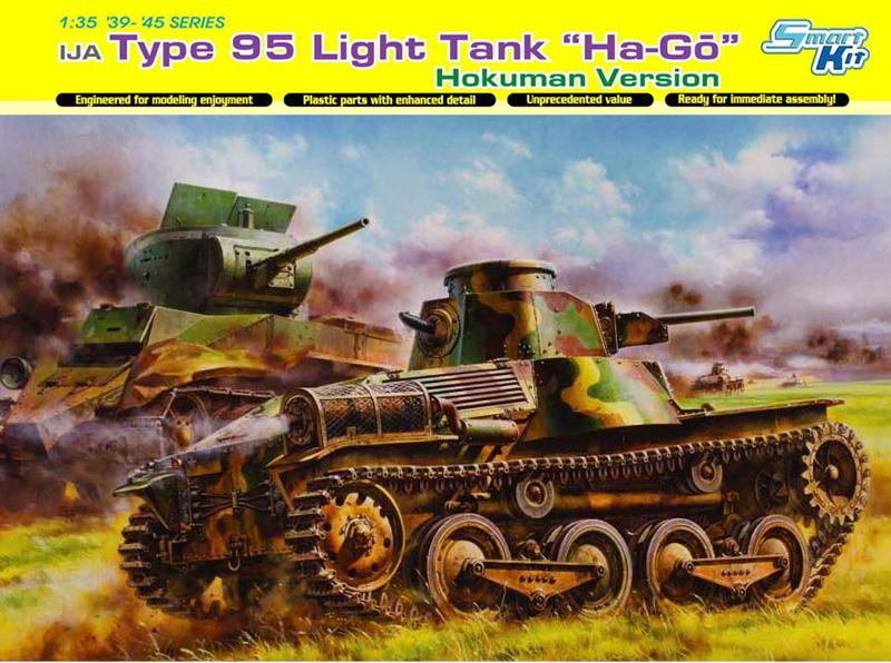 Сборная модель Танк IJA type 95 Ha-Go Hokuman