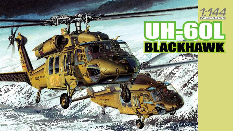 Модель Вертолет UH-60L Blackhawk