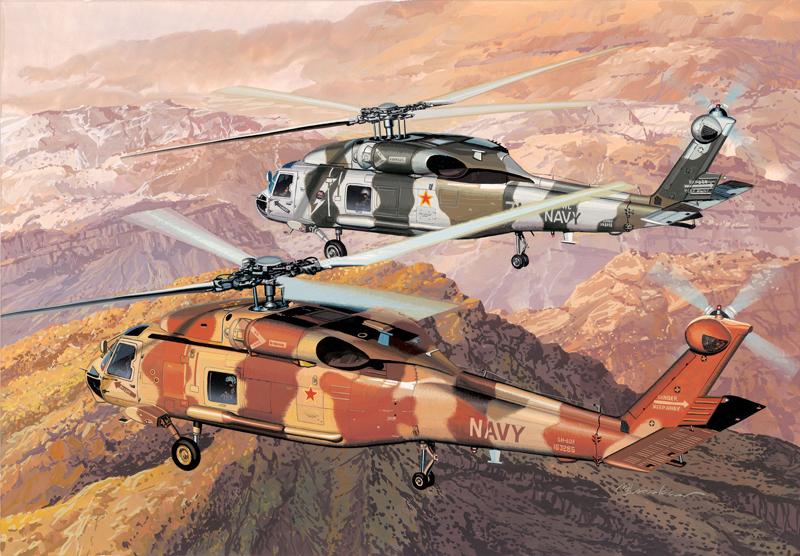 Модель Вертолёт