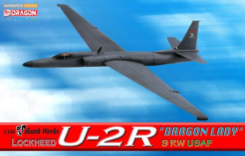 Сборная модель Амер.самолет U-2R