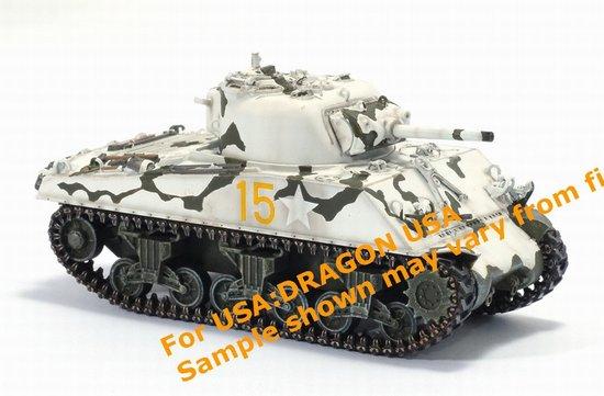 Модель Американский танк М4А3 105mm VVSS