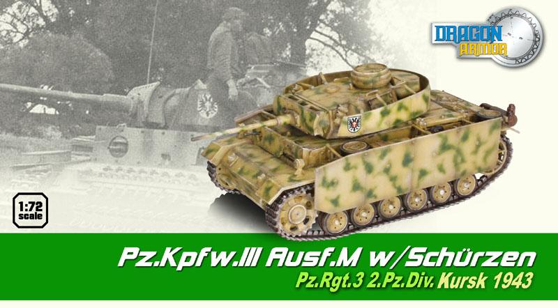 Модель ТАНК Pz.IIIAusf.M2.Pz.Div. КУРСК