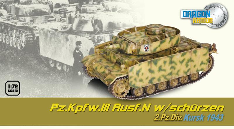 Модель ТАНК Pz.lllAusf.N 2.Pz.Div. KURSK 1943