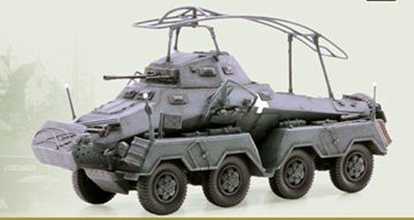 Модель БРОНЕМАШИНА Sd.Kfe.232 1