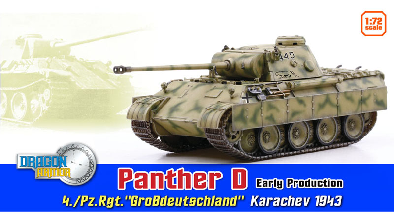 ТАНК PANTHER D EARLY 4.PZ.RGT KARACHEV1943
