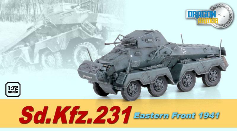 Модель Бронемашина Sd.Kfz.231 вост.фронт 1941