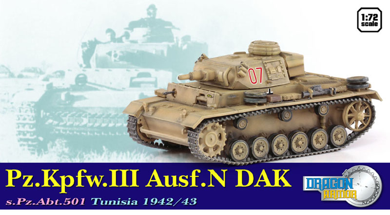 Танк Pz.III Ausf.N DAK sPzAbt.501 Тунис