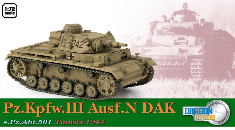 Модель Танк Pz.III Ausf.N DAK Тунис 1943