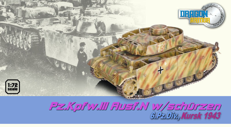 Модель ТАНК Pz.lll Ausf.N 6-Pz.DIV. KURSK 1943