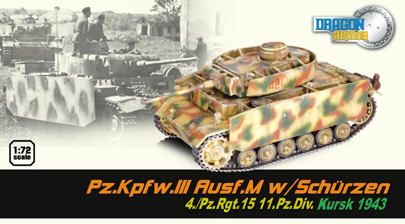Модель ТАНК Pz.lll Ausf.M 4.Pz.Rgt.15 11 .Pz.DIV