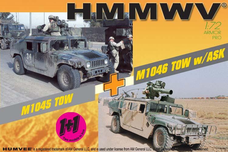 Сборная модель Автомобиль Hammer M1046+M1045 TOW