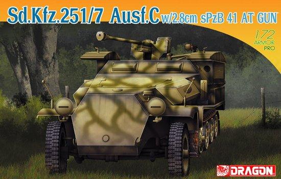 Модель Бронетранспортер Sd.Kfz.251/7 Ausf.C
