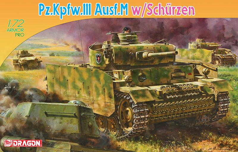 Сборная модель 1/72 ТАНК Pz.Kpiw.lll Ausf.M w/SCHURZEN