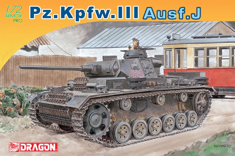 Модель 1/72 Танк Pz.HI Ausf. J поздний