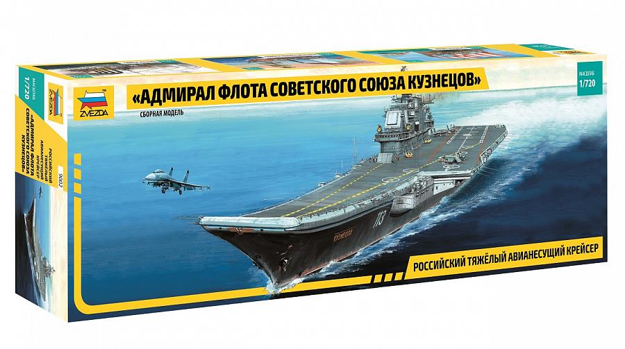 Сборная модель Авианосец  Адмирал Кузнецов  Масштаб:1/720