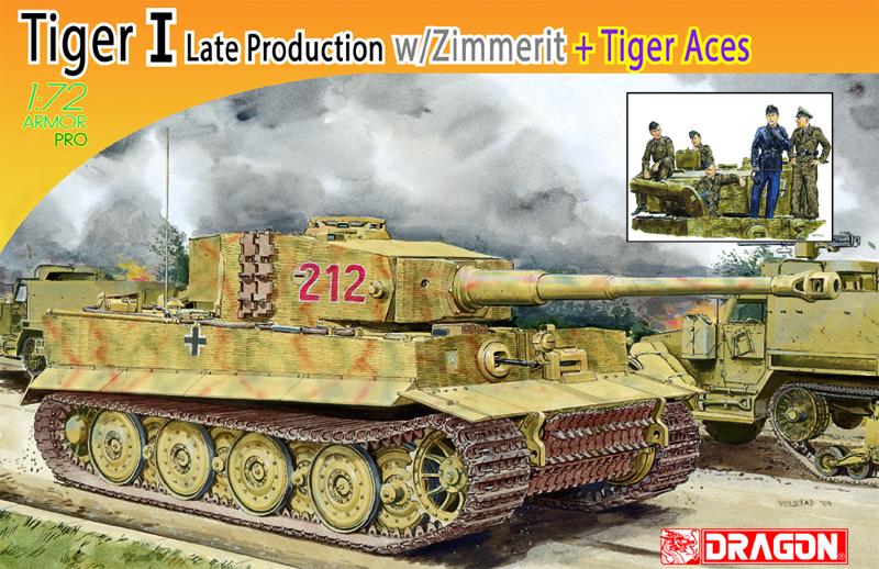 Сборная модель Танк TIGER I с циммеритом
