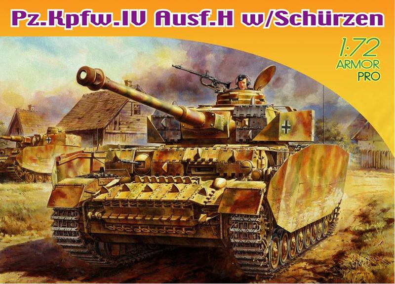 Сборная модель Танк Pz.Kpfw.IV Ausf.H