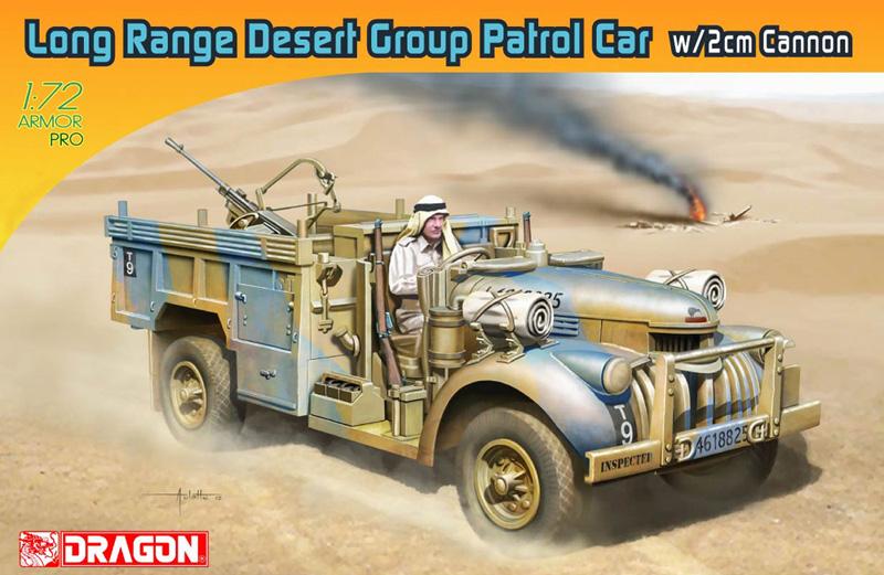 Сборная модель Автомобиль LRDG PATROL