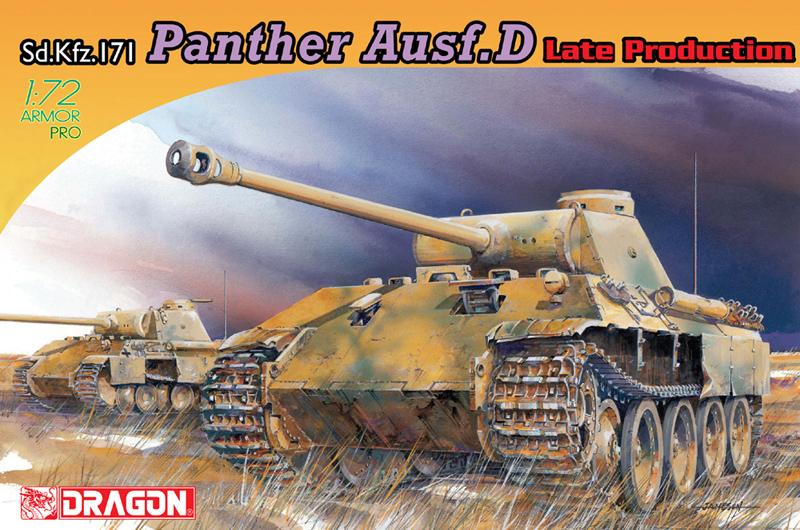 Модель Танк Sd.Kfz.171 Panther Ausf.D поздний