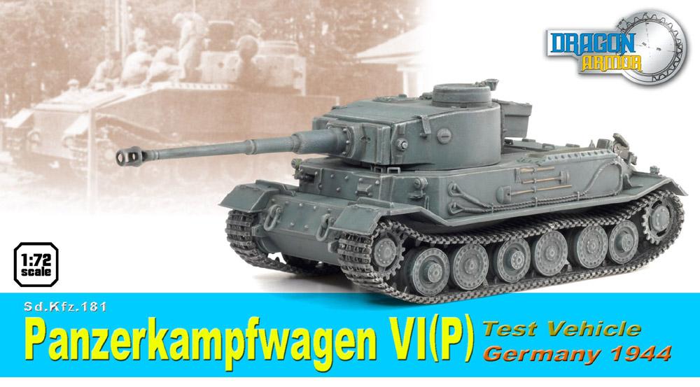 Модель Танк Sd.Kfz.181 Panzerkampfwagen VI(P)