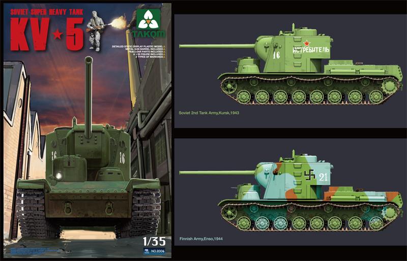 Сборная модель СОВЕТСКИЙ ТЯЖЕЛЫЙ ТАНК КВ-5