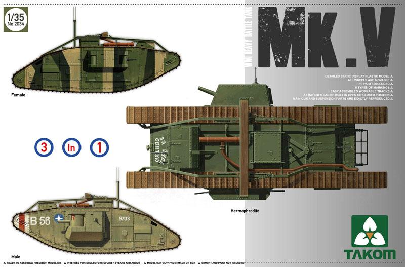 Модель ТЯЖЕЛЫЙ ТАНК MARK V (3 В 1)