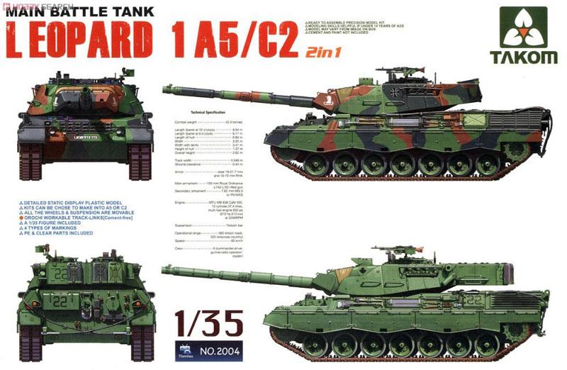 Модель ОСНОВНОЙ БОЕВОЙ ТАНК LEOPARD 1 A5/C2 (2 В 1)