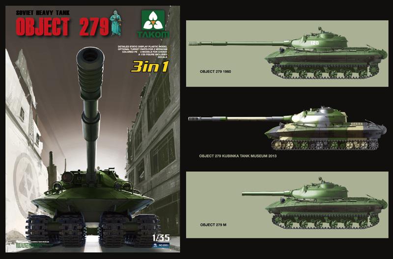 Модель СОВЕТСКИЙ ТЯЖЕЛЫЙ ТАНК ОБЪЕКТ 279 (3 В 1)